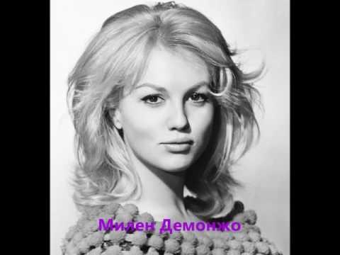 Красотки- французские актрисы