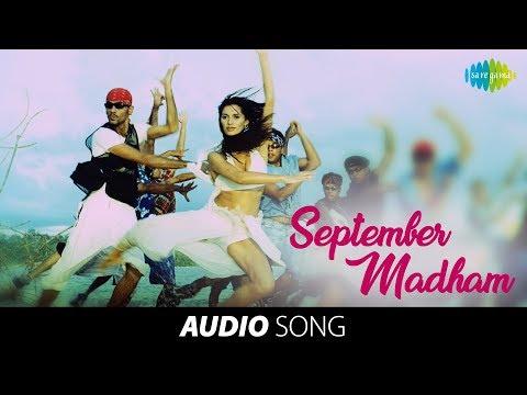 Alaipayuthey  September Madham song  Mani Ratnam  Madhavan, Shalini  AR Rahman  Vairamuthu