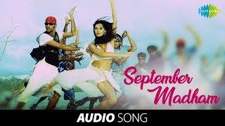 Video Alaipayuthey | September Madham song | Mani Ratnam | Madhavan, Shalini | AR Rahman | Vairamuthu download MP3, 3GP, MP4, WEBM, AVI, FLV November 2018