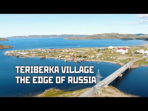 Teriberka. The Edge of Russia! Northern Village.