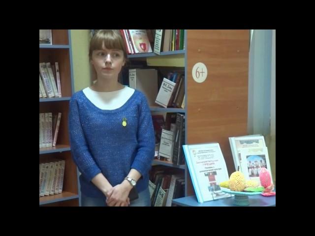 Изображение предпросмотра прочтения – ЕкатеринаМельникова читает произведение «Ларчик» И.А.Крылова