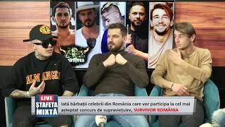 Stafeta mixta | Reactiile barbatilor care vor participa la concursul, SURVIVOR ROMANIA!