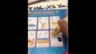 Smart Pen Upin Ipin - Kamus Bergambar