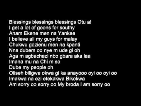 Download Phyno  -  E sure for me  -  Lyrics
