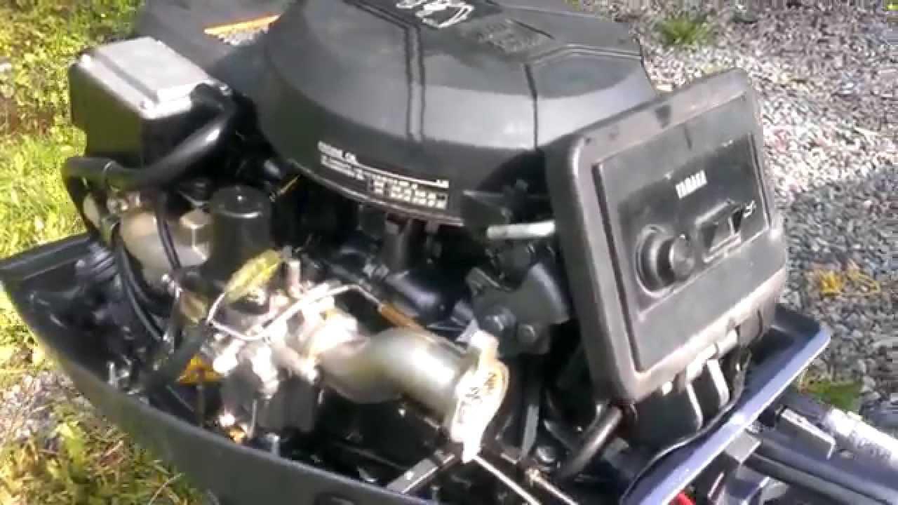 Yamaha   High Thrust Manual