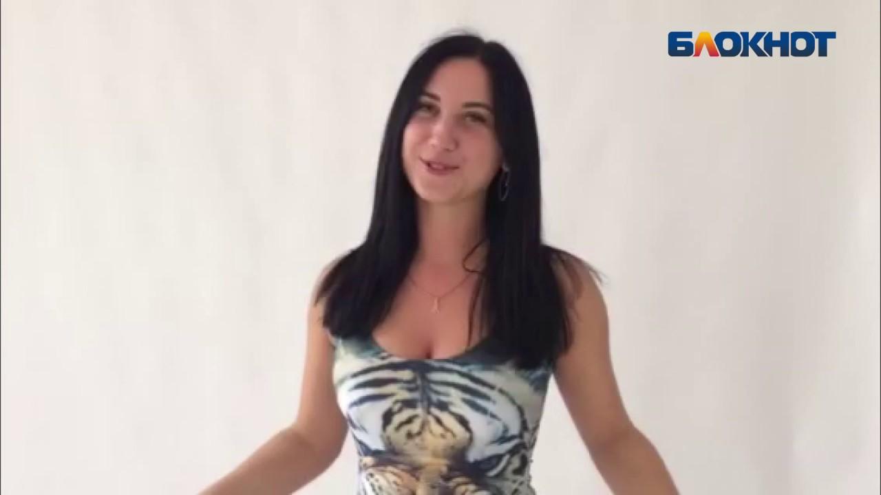 Блокнот  Новости Шахт Информационный портал Шахт