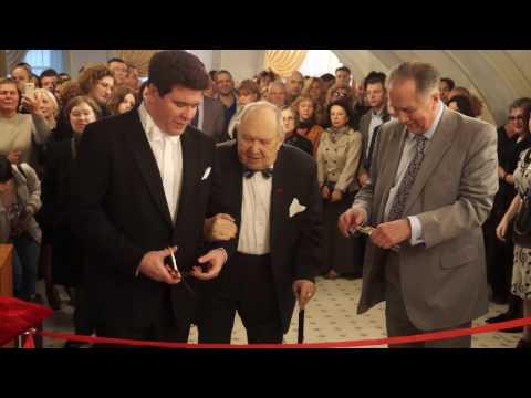 Открытие Рахманиновского зала Московской консерватории. Фрагменты.