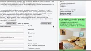 Портал о недвижимости ЗаСтеной. Как подать объявление(, 2012-07-06T11:09:31.000Z)