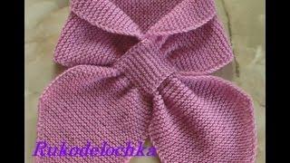 Шарф с двойной петлёй. Вязание на спицах.(Его не надо завязывать, достаточно продеть один конец шарфа в петлю. Шарф очень интересный, подойдёт и для..., 2012-10-31T14:21:13.000Z)
