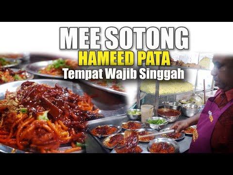 Mee Sotong Hameed Pata Terkenal Di Penang | ICookAsia