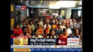 The Hindu Education Plus Career Counselling at Vijayawada : TV5 News