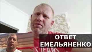 Харитонов - ответ Емельяненко и ИЗВИНЕНИЯ перед Ахматом: