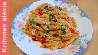 Καταπληκτικές Πένες φούρνου με πιπεριές και Ντοματίνια! Συνταγές της καθημερινότητας Kritonas alexia