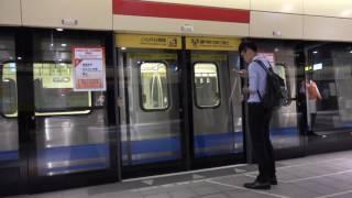 TRTC 台北捷運淡水信義線 大安站月台 列車進站