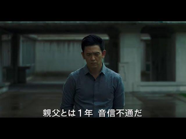 映画『コロンバス』予告編