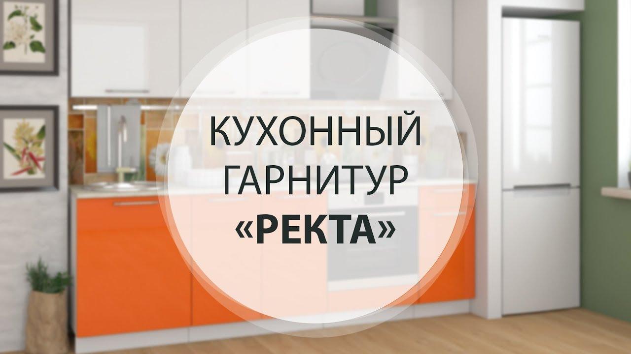 Каталог кухонных шкафов интернет-магазина икеа. ▷ доступные цены, ▷ фото, ▷ доставка по россии. Напольные шкафы различных цветов и.