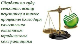видео Юридические услуги и помощь физическим и юридическим лицам