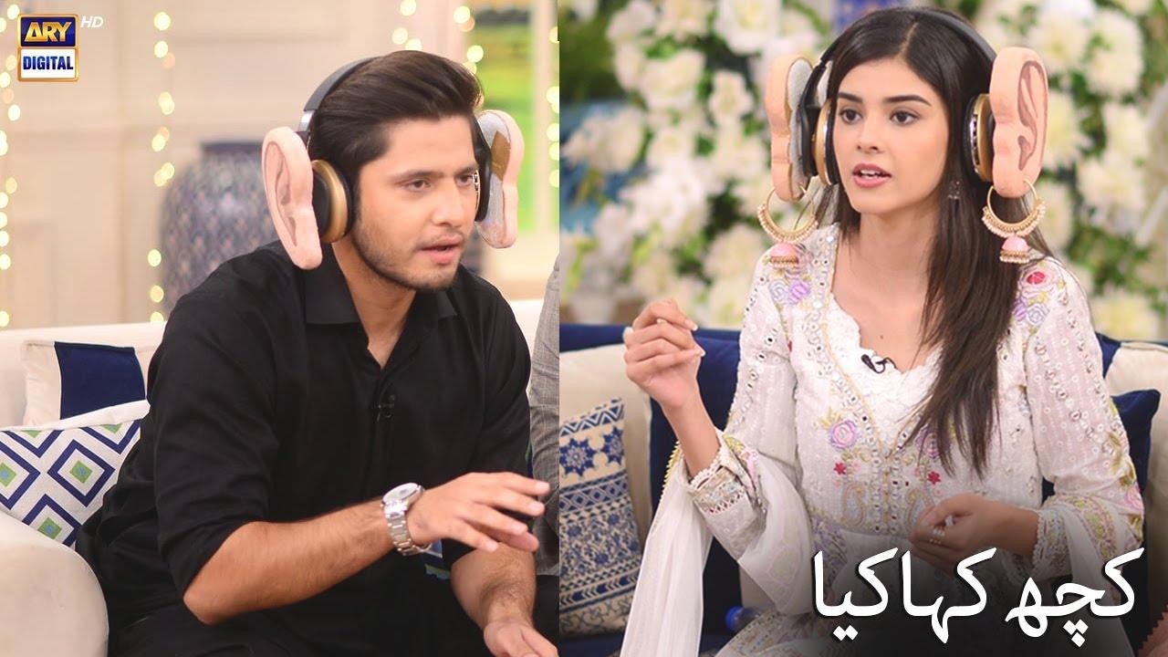 Download Lipsing se Alfaaz Pehchaniye - Mere Apne Drama Cast - Interesting Activity