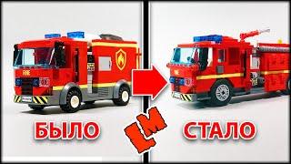 как сделать лего пожарную машину