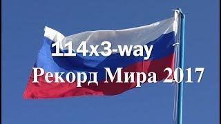 видео Прыжок с парашютом в Москве и МО – ТОП 10 аэроклубов