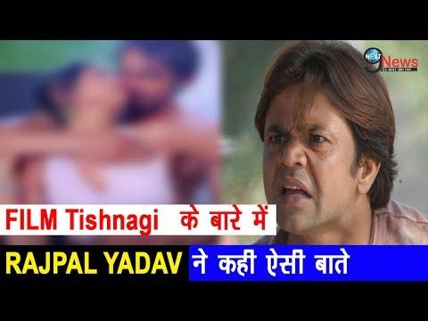 Tishnagi | Aryan Vaid, Qais Tanvee, Rajpal Yadav & Anushka Srivastava | Starcast Interview