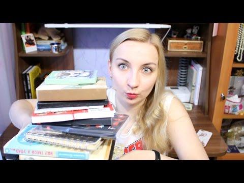 Мои блокноты и тетради | Молескины | Читательский дневник |
