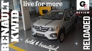 Renault Kwid Live For More Reloaded 2018 Special Edition | detailed review !!
