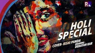 RANG BARSE/ BALAM PICHKARI | SONG-ART | HOLI SPECIAL | RISHI PANDA & DEBAYAN KAR