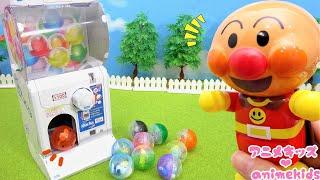 アンパンマン おもちゃ アニメ ガシャポン なにがでるかな? ガチャガチャ カプセル カプセルトイ アニメキッズ