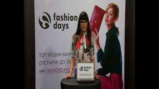 Стилистът на Fashion Days за геометричните елементи Thumbnail