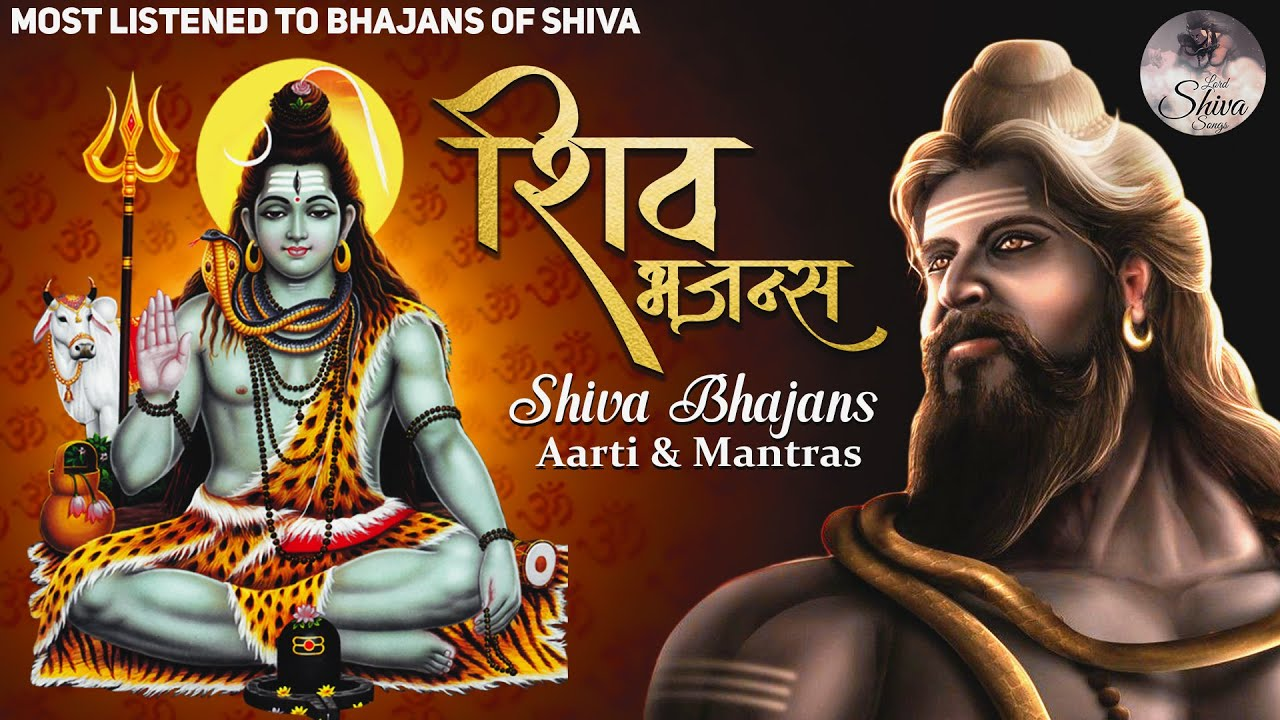 The most listened to 21 Bhajans of Shiva | Om Namah Shivaya Dhun | Best Collection Aarti and Mantra
