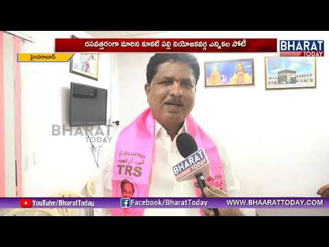 Face To Face With TRS Candidate Madhavaram Krishna Rao |  Bharat Today