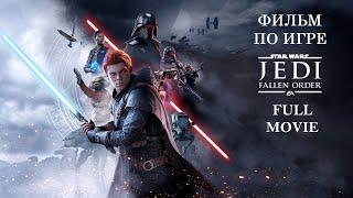 Star Wars Jedi  Fallen Order -  Full Movie (2019) | Полнометражный Фильм.