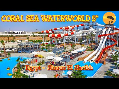 Coral Sea Waterworld 5* - Sharm El Sheikh, Egypt / Египет, Шарм Эль Шейх