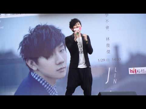 JJ林俊傑-Love U U