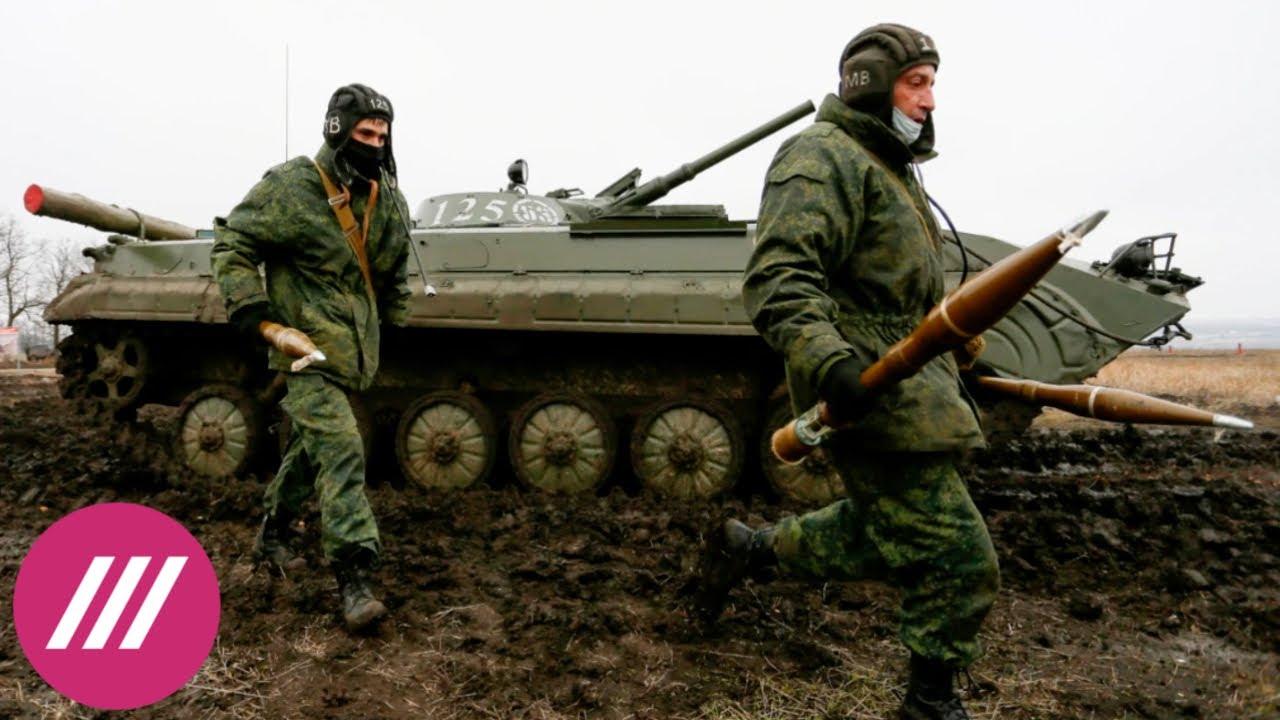 В ДНР начали эвакуировать семьи в Россию что говорит о подготовке к военной операции в Донбассе