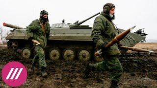 «В ДНР начали эвакуировать семьи в Россию»: что говорит о подготовке к военной операции в Донбассе
