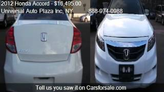 2012 Honda Accord EX 2dr Coupe 5M for sale in Long Island Ci