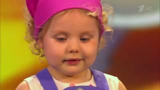 Милый поваренок Полина Симонова выступление на шоу Лучше всех.