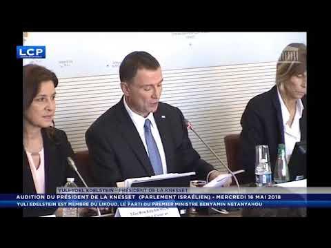 ISRAEL: AUDITION DU PRESIDENT DE LA KNESSET PAR PARLEMENT FRANCAIS