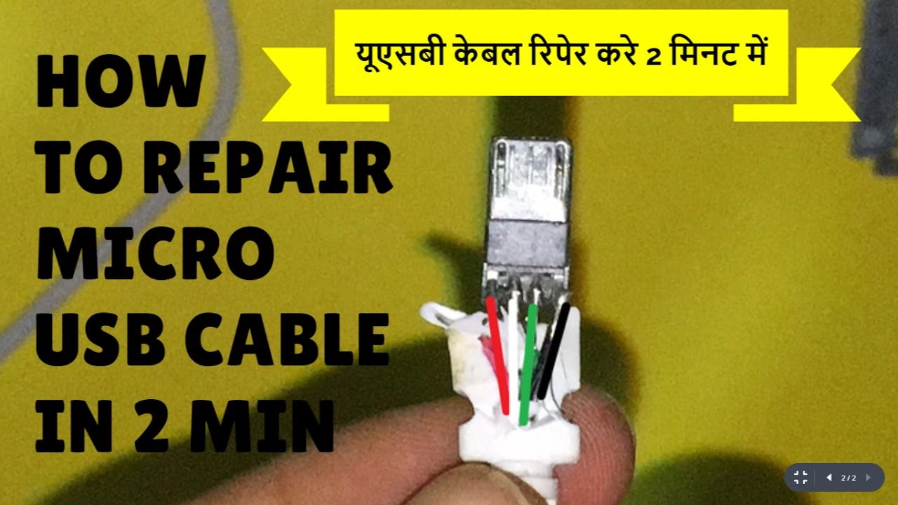 Micro Usb Cable Repair Youtube