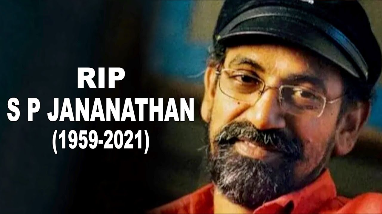 RIP Director S. P. Jananathan | Iyargai | Peranmai | Labam | #RIPJANANATHAN - YouTube