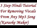 Download How To Make A Karaoke Track Of Any Song Mp3 In 3 Simple And Fast Steps (Hindi) MP3 song and Music Video