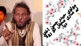 Heart touching kalam Molvi Haider hassan akhtar qawal