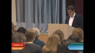 Парламентский урок, посвященный 25-летию Конституции РФ