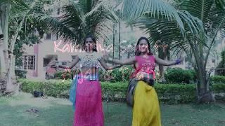 Kamariya | Dance Choreography