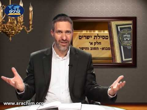 הרב יוני אליצור - שיעור ברמה גבוהה על התפתחות רוחנית ע''פ המקובל הרמח''ל חלק א חובה!