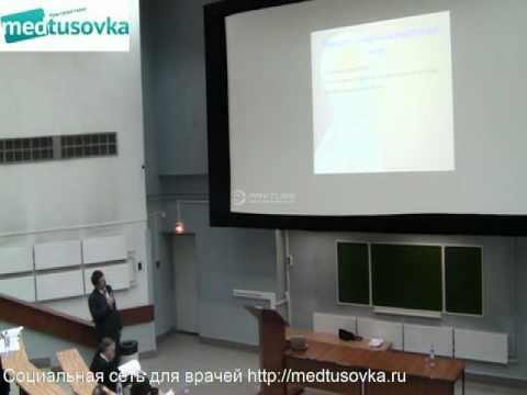 Лошкарев ЮВ - Синдром верхней полой вены