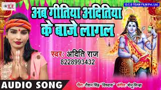 free mp3 songs download - Aditi raj 2018 s new janmashtami song mp3