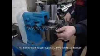 Изготовление креплений для водосточной системы на www.machwork.ru(, 2013-10-27T14:05:38.000Z)